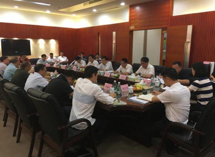 李尧坤常委亲力招商推进四会国际亚搏体育苹果app下载产业城建设