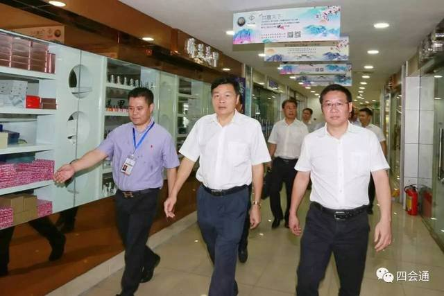 肇庆、四会招商代表团赴广州招商,探讨国际亚搏体育苹果app下载产业城