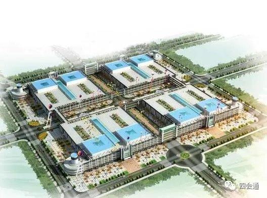 四会国际亚搏体育苹果app下载产业城